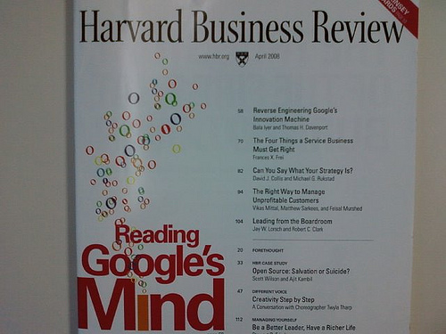 ハーバードビジネスレビュー