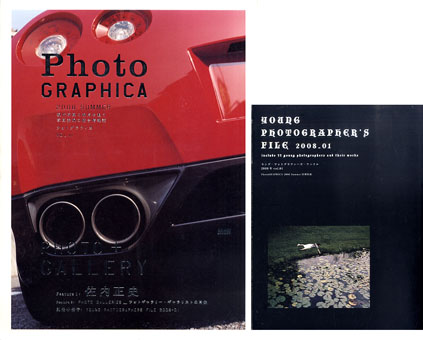 PhotoGRAPHICA Vol.11