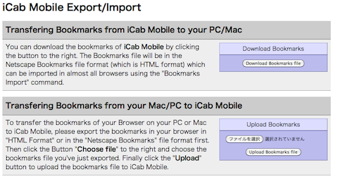 Icabimport