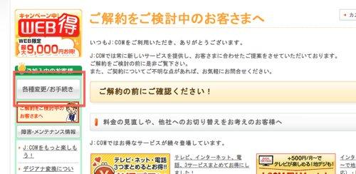 スクリーンショット 2012-06-24 16.34.54