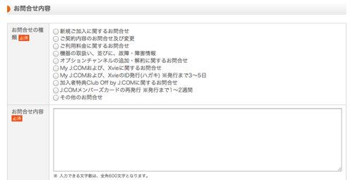 Jcom4