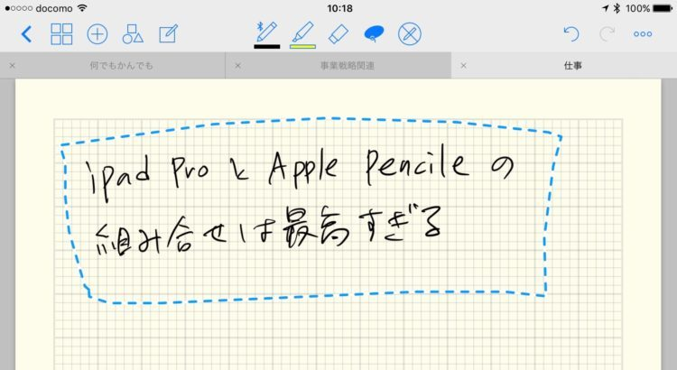 GoodNotesとApplepencil
